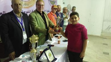 تتويج اللاعب الليبي يوسف الحصادي بلقب بطولة الإسكندرية الدولية الثالثة والعشرون للناشئين في لعبة الشطرنج