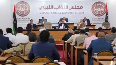 جلسة مجلس النواب لتوحيد وإعادة تشكيل السلطة التنفيذية في البلاد