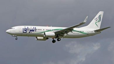 Photo of شركة البراق توضح سبب تغيير مسار رحلتها الأخيرة