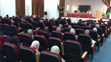 صبراتة تنظم جلسة حوارية قبل امتحانات المعلمين