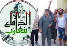 صلاح بادي - سرايا الدفاع عن بنغازي