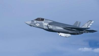 "Photo of ""صدمة أميركية كبيرة"".. (F-35B) سقطت"
