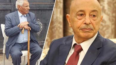 عقيلة صالح - فرج بوعكوز