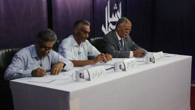 لجنة تحكيم برنامج شاعر ليبيا الموسم الثالث