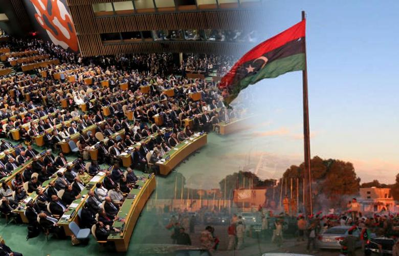 ليبيا - اجتماع الأمم المتحدة