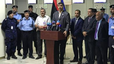 مؤتمر صحفي لوزير الداخلية عبدالسلام عاشور بخصوص مطار معيتيقة