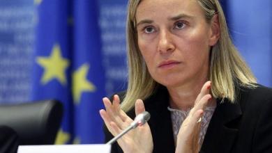 "Photo of كيف تناول ""برلمان أوروبا"".. أزمة ليبيا؟"