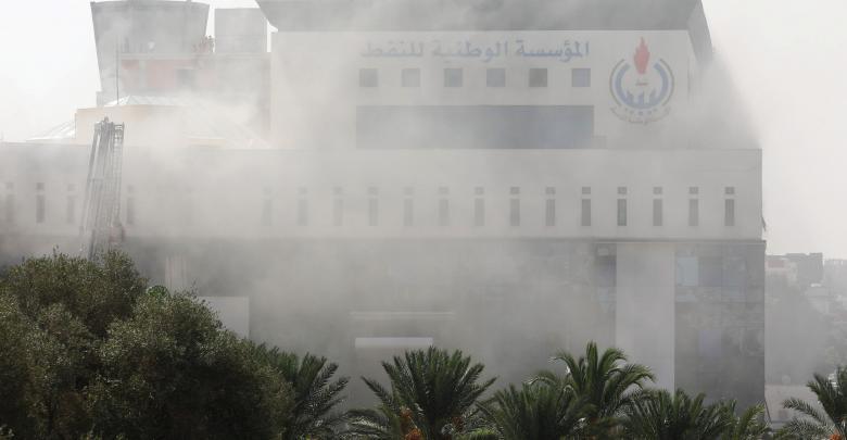 هجوم إرهابي على المؤسسة الوطنية للنفط
