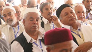 مؤتمر أجخرة للقبائل الليبية