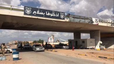 طرابلس بعد انتهاء المعارك