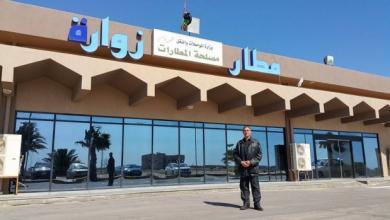 Photo of منظومة جديدة لمطار زوارة الدولي
