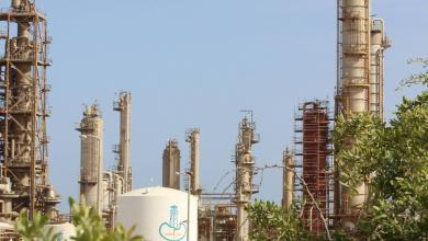 شركة سرت لإنتاج النفط والغاز،
