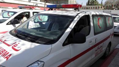 جهاز الإسعاف والطوارئ