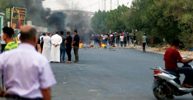 احتجاجات ومظاهرات في مدينة البصرة