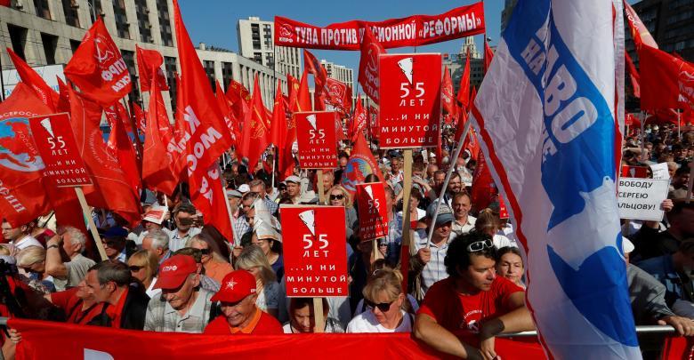 مظاهرات الشعب الروسي احتجاجا على خطط الحكومة لرفع سن الإحالة إلى التقاعد