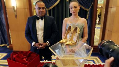 الحذاء الذهبي