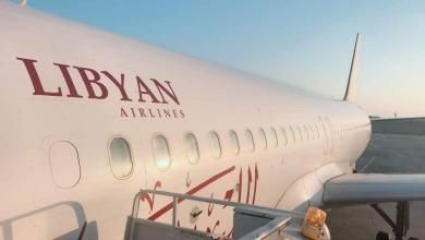 Photo of الخطوط الليبية تستأجر طائرة تونسية لرحلات عمّان