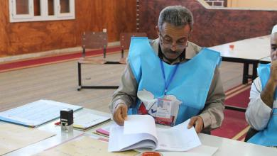 Photo of تحديد موعد الترشح للانتخابات البلدية