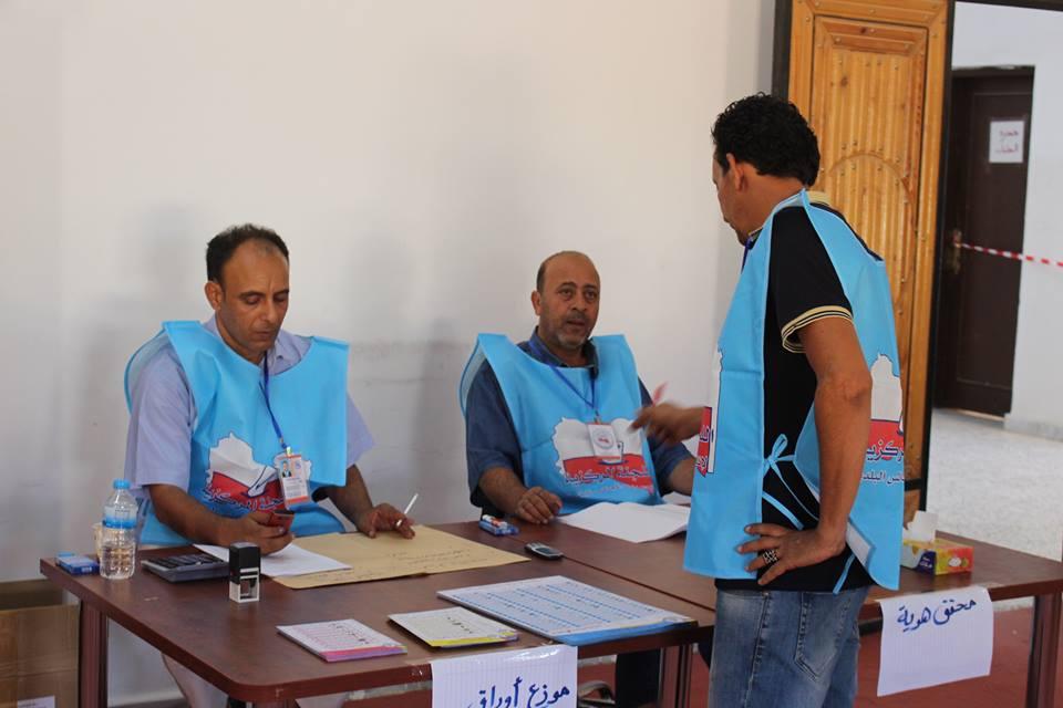انتخاب المجلس البلدي - بني وليد