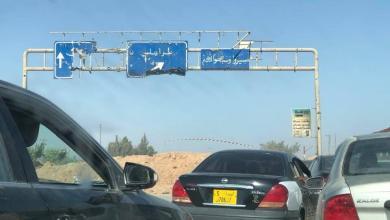 الطريق إلى طرابلس - ارشيفية