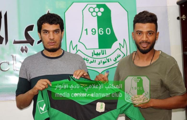 فريق الأنوار يضم اللاعب محمد الفزاني
