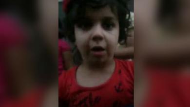 "Photo of طفلة ليبية تُقدّم ""نشرة أخبار موجِعة"". شاهد"
