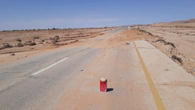 Photo of انجرافات خطيرة على طريق ودان أبو نجيم