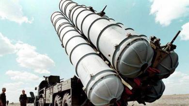 صواريخ (S-300)