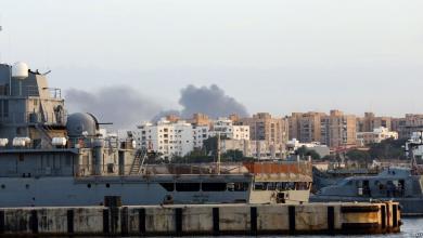 ليبيا - طرابلس