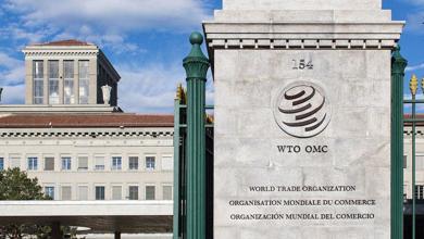 """Photo of """"التجارة العالمية"""" تتوقع تباطؤ نمو التجارة العالمية"""