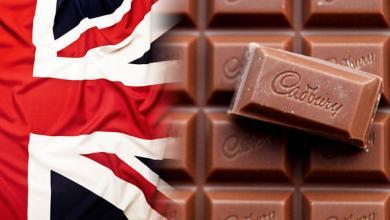 شكلاطة كادبوري - علم بريطانيا