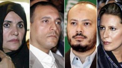 أفراد عائلة القذافي
