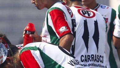 Photo of فلسطين في الدوري التشيلي