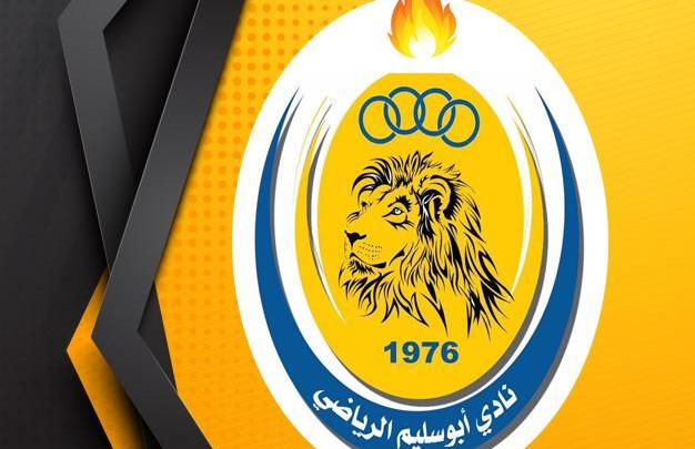 شعار فريق أبو سليم