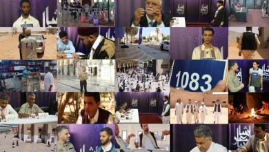 "Photo of 5 مواهب تنتقل إلى ""المباشر"" بشاعر ليبيا 3"