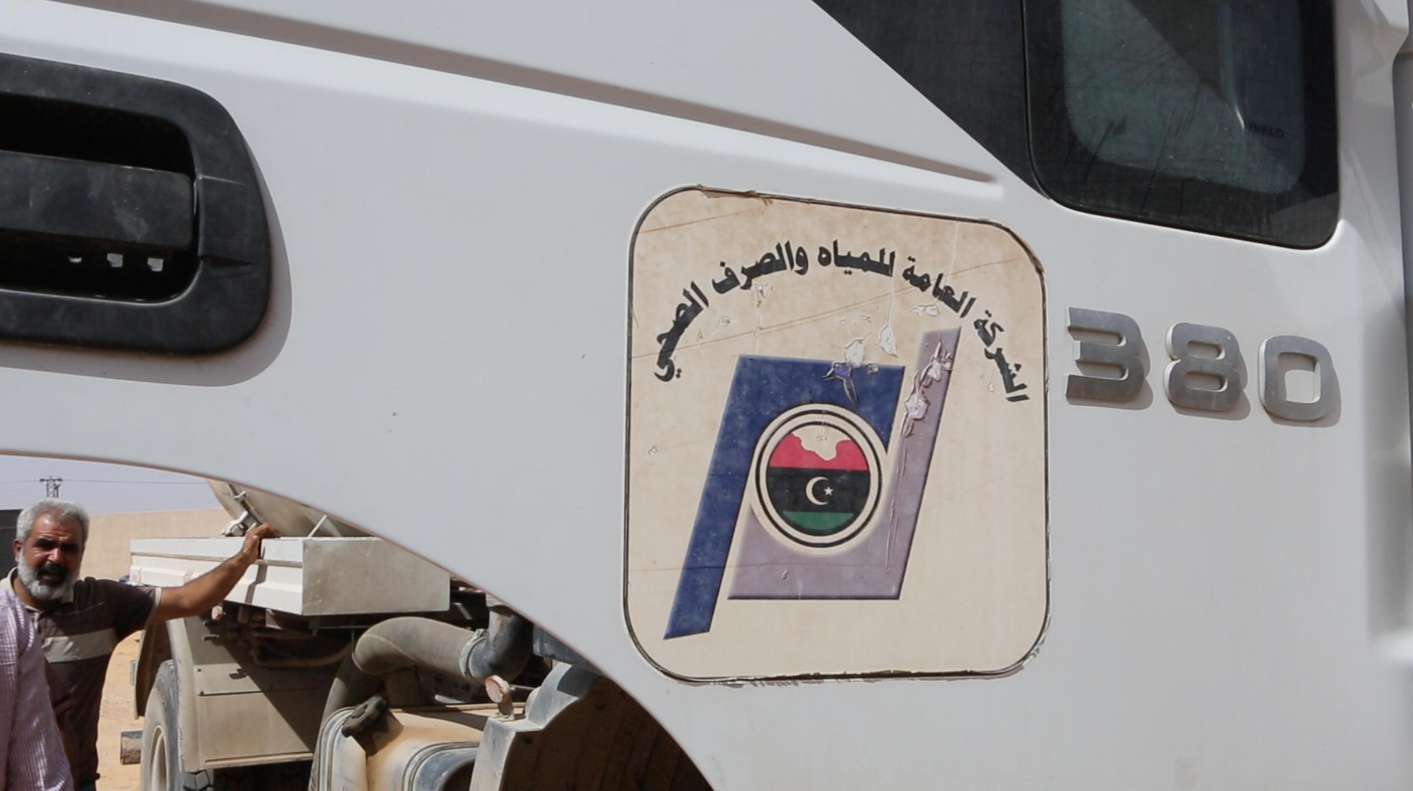 ضبط سيارات مسروقة من مواطنين ومن جهات عامة وشركات من قبل مديرية أمن الزنتان