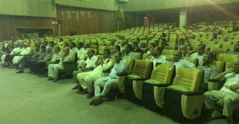 اجتمع أعضاء هيئة التدريس بجامعة مصراتة