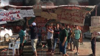 احتجاجات الزاوية