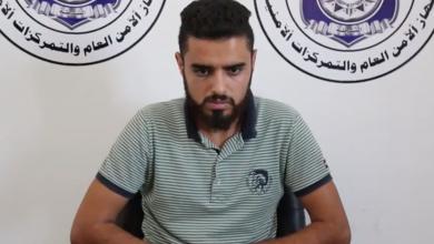 Photo of اعترافات بواقعة مقتل مواطن بغوط الشعال