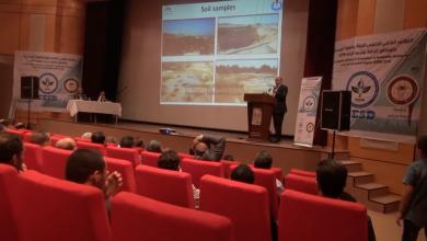 Photo of انطلاق المؤتمر الخامس للبيئة باجدابيا