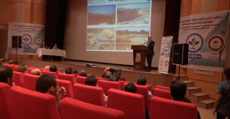 فعاليات المؤتمر الخامس للبيئة والتنمية المستدامة في اجدابيا