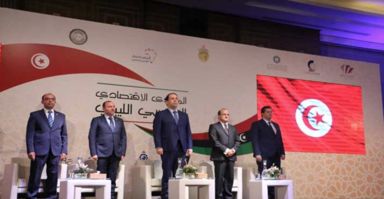 منتدى الاقتصادي التونسي الليبي