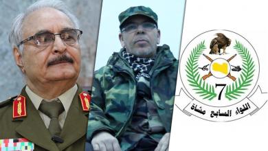 اللواء السابع وخليفة حفتر وصلاح بادي
