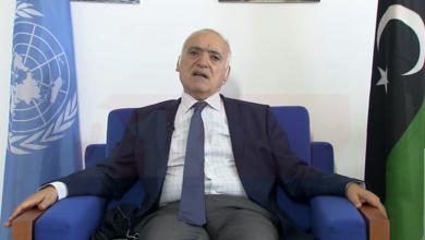 """المُمثل الخاص للأمين العام للأمم المُتحدة غسان سلامة أثناء مقابلة خاصة مع قناة """"218 نيوز"""""""