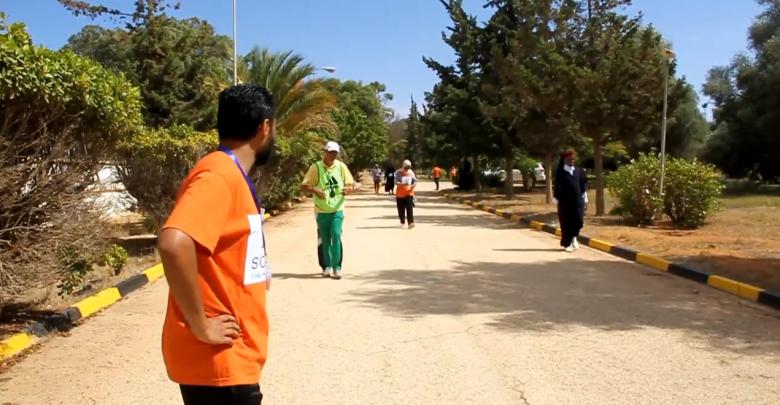 مسابقة للمشي - بنغازي