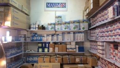 صورة ركود يضرب أسواق المواد الكهربائية بليبيا