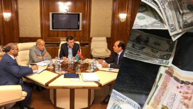 اجتماع المجلس الرئاسي حول الإصلاحات الاقتصادية - الدينار الليبي والدولار