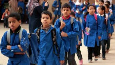 "Photo of طلبة ليبيا إلى مدارسهم جزئياً.. ب""ظروف عصيبة"""