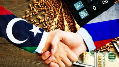 التعاون الاقتصادي بين روسيا وليبيا