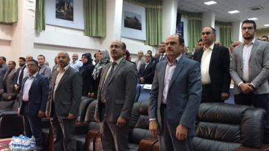 احتفالية جامعة مصراتة بمناسبة الذكرى الرابعة والثلاثين لتأسيسها